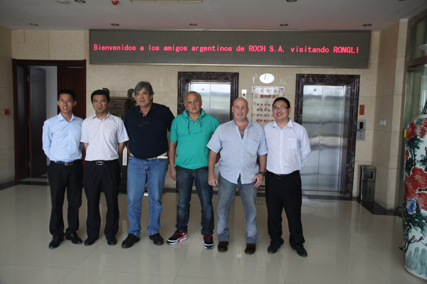 Argentina customer acceptance 40 drilling rig