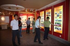 Bo Yuan heavy industries Chu general visit company
